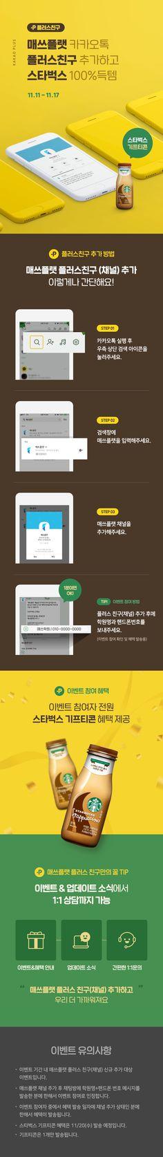 Web Design, Page Design, Facebook Banner, Event Banner, Promotional Design, Event Page, Page Layout, Typography, Image