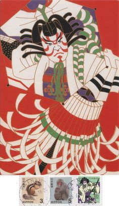 Swap (2018/164) - Arrived: 2018.05.22   ---   Kabuki is a classical Japanese dance-drama. Kabuki theatre is known for the stylization of its drama and for the elaborate make-up worn by some of its performers. In 2005, the Kabuki theatre was proclaimed by UNESCO as an intangible heritage possessing outstanding universal value. In 2008, it was inscribed in the UNESCO Representative List of the Intangible Cultural Heritage of Humanity.