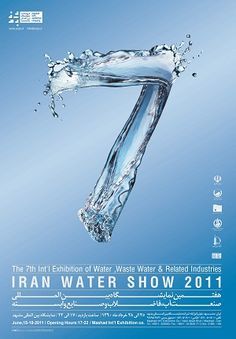 Iran Water Show 2011 -  Mashad International Exhibition Company   +++ Runner-up 16th International Fair Poster Competition