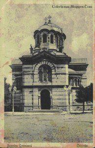 Cultul în Chişinău   Chisinau, orasul meu