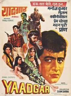 "Title: Yaadgar. Poster released: India, 1979. Dimensions:  31"" x 41"". Condition:  Excellent. Starring: Manoj Kumar, Natun, Pran. Director:  S. Ram Sharma. Code:  P000119YADINVIP."