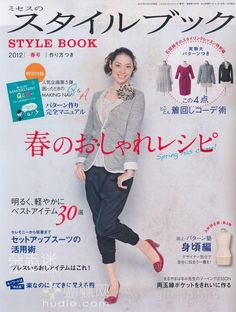 giftjap.info - Интернет-магазин | Japanese book and magazine handicrafts - stylebook 12 spring