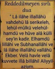 Allah Islam, Quran, Amigurumi, Seed Stitch, Holy Quran, Allah