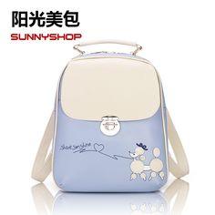 清新时尚女包包,75RMB-易买中国,一家专做免费代购的网站。华人代购/淘宝代购首选平台。