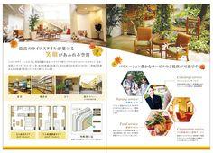 Desgn_Noirさんの提案 - サービス付き高齢者向け住宅のパンフレット作成 | クラウドソーシング「ランサーズ」