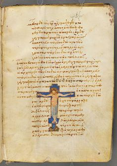 Psalter and New Testament at Dumbarton Oaks, II h. of XI s.