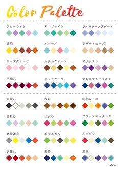 Color Schemes Colour Palettes, Cool Color Palette, Colour Pallete, Color Trends, Color Combos, Color Palette Challenge, Color Meanings, Colour Board, Art Challenge