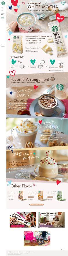 スターバックス ヴィアに「ホワイト モカ」が仲間入り。 スターバックス コーヒー ジャパン http://www.starbucks.co.jp/coffee/whitemocha/