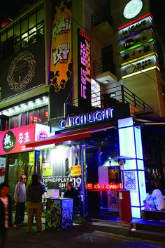 Hongdae Nightlife - Hongdae is the undisputed nightlife capital of Seoul.  In addition to trendy restaurants, visitors to the area can dance the night away at a number of live music bars and hip-hop clubs.  To get there: Take the Seoul subway to Hongik University Station (Line 2, Exit 9).
