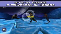Игры на Андроид за неделю - DroidPad #9