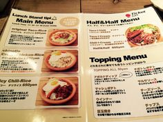 Tipi 【チケットレストラン 食事券】