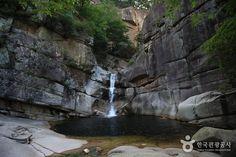 Yongchu Waterfall