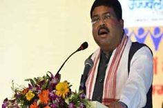 Pradhan Mantri Ujjwala Yojana Assam – PMUY Launched in Assam