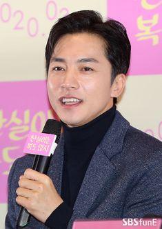 Kim Young Min, Korean Guys, Random Stuff, Entertainment, Boys, Landing, Random Things, Baby Boys, Senior Boys
