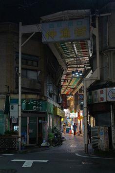 夜散歩のススメ「西荻南口仲通街」 東京都杉並区