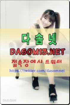 동탄오피 청주오피『다솜넷∥dasom13.net』평촌안마 천안건마