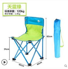 Outdoor Folding Chair Picnic Chair Ultra Portable Fishing Chair Sketching  Stool Director
