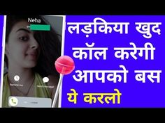 Friendship And Dating, Girl Friendship Quotes, Online Friendship, Women Friendship, Girl Number For Friendship, Whatsapp Phone Number, Whatsapp Mobile Number, Real Phone Numbers, Girls Phone Numbers