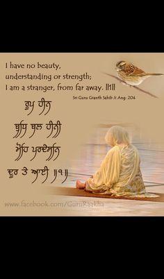 Sikh Quotes, Gurbani Quotes, Indian Quotes, Rumi Quotes, Inspirational Quotes, Guru Granth Sahib Quotes, Sri Guru Granth Sahib, Religious Quotes, Spiritual Quotes