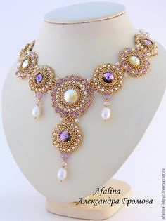 Beautiful beadwork necklace!