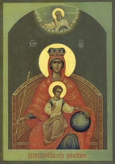 "ΜΡ.ΘΥ__Παναγια  ""η Υπεραγια ""     (Our Most Holy Lady Theotokos And Ever-Virgin Mary. . . She Who Reigneth. . . Derzhavnaya Myrhh Streaming Icon. Being in the presence of this icon is impossible to describe in words. . . ."