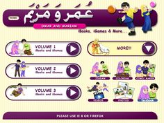 Great online Arabic reading series!  If you are looking for an Arabic reading series to help your children read and learn the Arabic language inshallah, then be sure to check out Omar and Maryam!