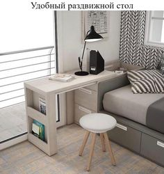 ✔ 44 best small kitchen design ideas for your tiny space 32 - luxury furniture living room Luxury Bedroom Furniture, Kids Room Furniture, Space Saving Furniture, Furniture Design, Luxury Bedding, Home Room Design, Home Office Design, Home Interior Design, Kitchen Design