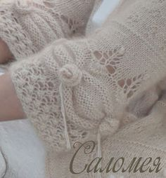 idea for crochet version - bobble or puff stitches at centre of fan stitch Baby Knitting Patterns, Knitting Charts, Lace Knitting, Knitting Stitches, Knitting Designs, Baby Patterns, Knitting Projects, Crochet Lace, Stitch Patterns