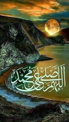Arabic Calligraphy Art, Beautiful Calligraphy, Arabic Art, Islamic Wallpaper Hd, Allah Wallpaper, Islamic Images, Islamic Pictures, Islamic Posters, Coran Islam