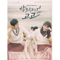 Eunji and Lee Won Geun in Cheer Up! Lee Won Geun is so cute Korean Drama List, Watch Korean Drama, Korean Drama Movies, Korean Actors, Drama Film, Drama Series, Tv Series, Eun Ji, Lee Won Geun