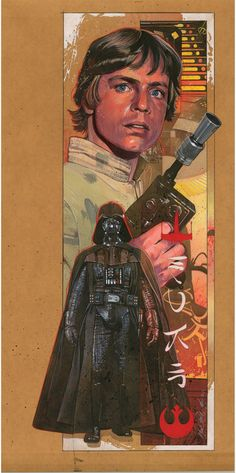 Luke & Darth Vader The Empire Strikes Back Poster - Mark Raats