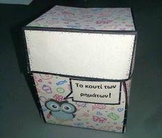 Δημιουργίες από καρδιάς...: Το κουτί των ...ρημάτων!