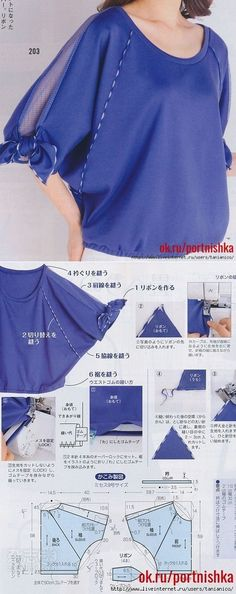¡El sastre • la Costura, el rehacimiento - es fácil! // Taika