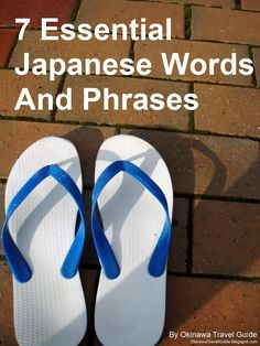 7 Basic Japanese Words and Phrases