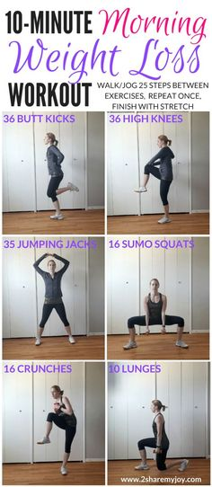 10 Minute Morning Weight Loss Workout for beginners, or intermediate that you can do at home in your living room. This fat burning short exercise routine is also great for people with knee issues as you will be standing up the whole time. #workout #excercise #fatburning #morning #weightloss