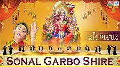 Navratri 2017 Special Garba : Sonal Garbo Shire   Hari Bharwad Garba   E...