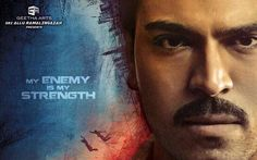 Ram Charan Dhruva Movie Audio Review. Dhruva movie's audio has been released on the internet. Read the review of the audio of the movie