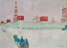 View Couvent de Novodievitchi by Maurice Denis on artnet. Browse upcoming and past auction lots by Maurice Denis. Maurice Denis, Global Art, Art Market, Oil On Canvas, Artwork, Painting, Impressionist Art, Impressionism, Board