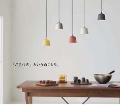 Kanele LEDペンダントライト プラグ式 電球色・60W相当 | 赤茶色 | インテリア照明の通販 照明のライティングファクトリー