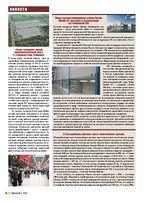 Автоматизированный складской комплекс KARDEX SHUTTLE XP на Смоленской АЭС