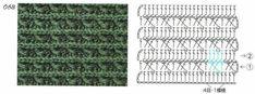 Crochet 2 - Marianna Lara - Álbuns da web do Picasa Crochet Chart, Crochet Stitches, Crochet Patterns, Vanessa Montoro, Pattern Books, Rubrics, Blog, Hooks, Albums