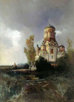 """Николай Егорович Маковский (1841–1886). """"Вид церкви села Дьякова в Коломенском близ Москвы."""""""