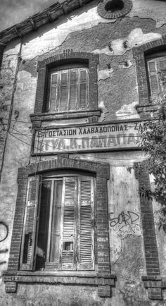 Old factory by Panagiotis Karachalios / Old Greek, Old Factory, Athens Greece, Mykonos, Abandoned Places, Old Houses, Old Photos, Past, History