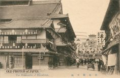 OLD PHOTOS of JAPAN: Shintenchi Hiroshima 1920s