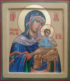 Religious Icons, Religious Art, Church Icon, Lady Mary, Russian Orthodox, Orthodox Icons, Mother Mary, Our Lady, Holidays And Events