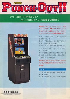 OLD SCHOOL ViDEO GAME ADS — PUNCH-OUT!! Nintendo Arcade 1983 ...