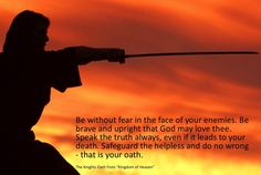 """The Knights Oath From the Film, """"Kingdom of Heaven"""""""
