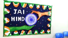 Art ,Craft ideas and bulletin boards for elementary schools: India , Independence Day art ideas 2018 By Manisha Chaudhary, Artwork BY Prerna Gautam - Independence Day India Images, Independence Day Activities, 15 August Independence Day, Independence Day Decoration, Nursery Class Decoration, School Board Decoration, School Decorations, Indepedence Day, Art For Kids