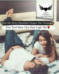 Aap hi zawab do my life True Love Qoutes, Love Hurts Quotes, First Love Quotes, Couples Quotes Love, Muslim Love Quotes, Love Picture Quotes, Love Smile Quotes, Love Husband Quotes, Beautiful Love Quotes