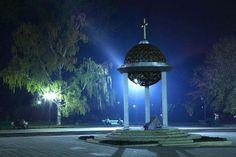 Chișinău, Parc din sectorul Râșcani.